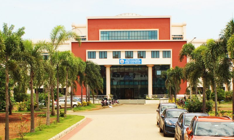 Indian Institute of Technology, (IIT Bhubaneswar)